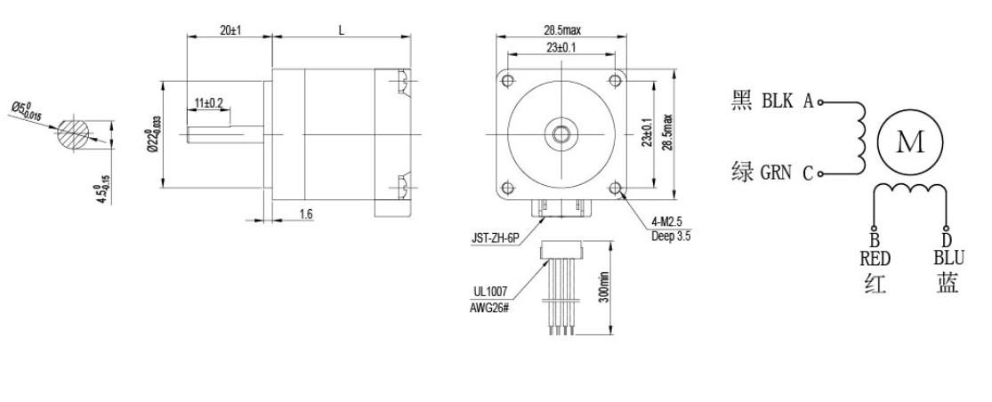 NEMA 11(28MM)-PRODUCT-Changzhou Riland Electronics&MoTors Co.,LTD on